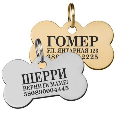 Адресник для собак BronzeDog Косточка