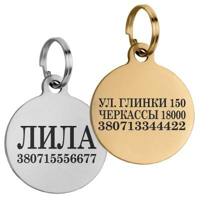 Адресник для котов и собак BronzeDog Тип 6 S