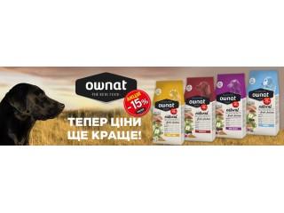 -15% Акция на продукцию ТМ Ownat 4 кг до 15.05.20