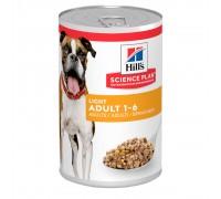 Hill's SP Canine Adult Light Влажный корм для собак 370г