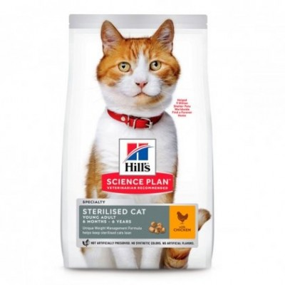 Hill's SP Feline Adult Young Sterilised Cat с курицей 300 г
