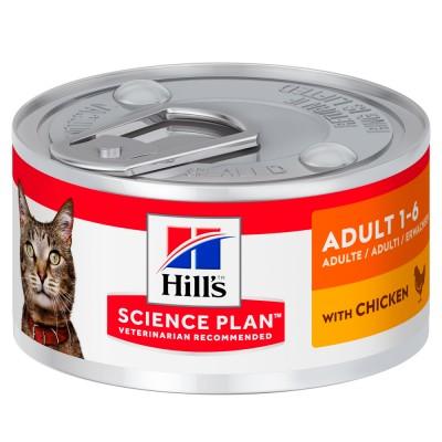 Hill's SP Feline Adult Влажный корм для котов с курицей 82г