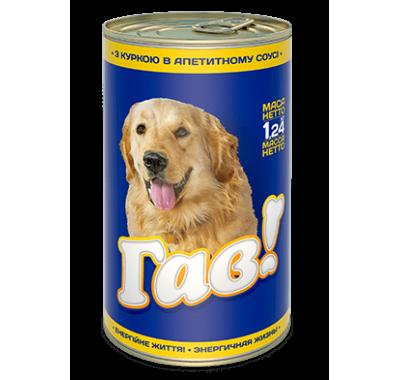 Гав консерва для собак курица в аппетитном соусе 1,24 кг