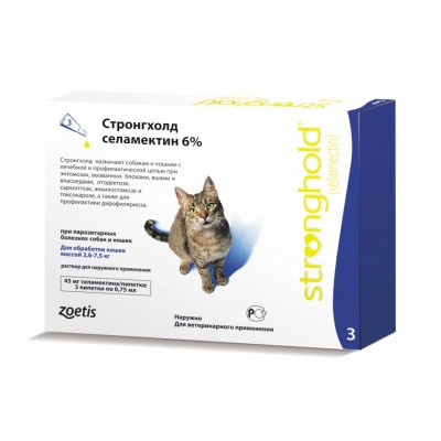 Стронгхолд капли от блох, ушных и чесоточных клещей, гельминтов для кошек весом от 2,6 до 7,5 кг