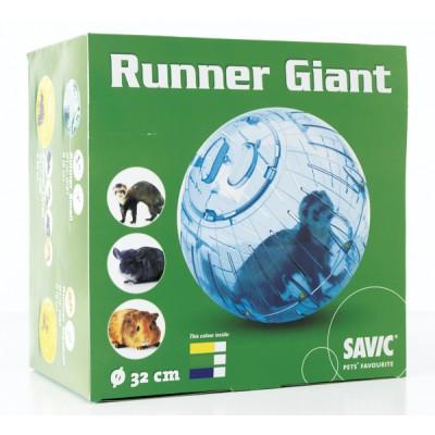Savic РАННЕР ГИГАНТ (Runner Giant) прогулочный шар для грызунов 32 см